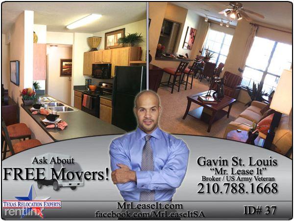 8320 Agora Pkwy, Selma, TX