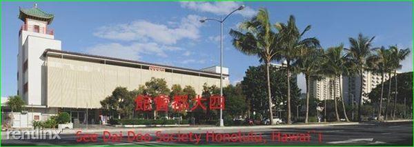 1300 Pali Highway, Honolulu, HI
