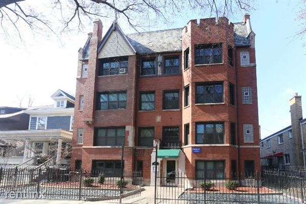 4614 N. Paulina, Unit 101, Chicago, IL